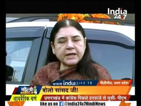 Maneka Gandhi, BJP MP from Pilibhit and her development work in her constituency