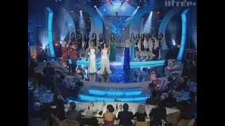 Miss Ukraine 2009 Kristina Kots-Gotlib