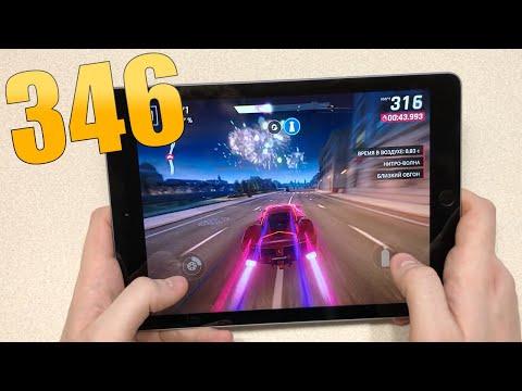Лучшие игры на IPhone (346) Asphalt 9, Truck Trials Free Range и топ игры на андроид