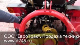 Мини трактор Беларус 132Н(, 2014-07-08T09:47:35.000Z)