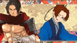 Legend of Kage 2 intro