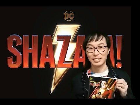 《Shazam電影》重現漫畫神髓(有劇透)