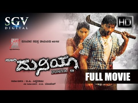 Duniya Kannada Full Movie | Kannada Movies | Vijay ,Rangayan