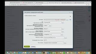 Выбор электронной почты отправителя через бизнес-процессы и интеграцию с UniSender в Битрикс24