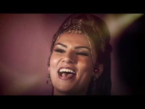 OUM  - AH WAH Official Video
