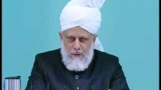 Friday Sermon: 12th March 2010 - Part 4 (Urdu)