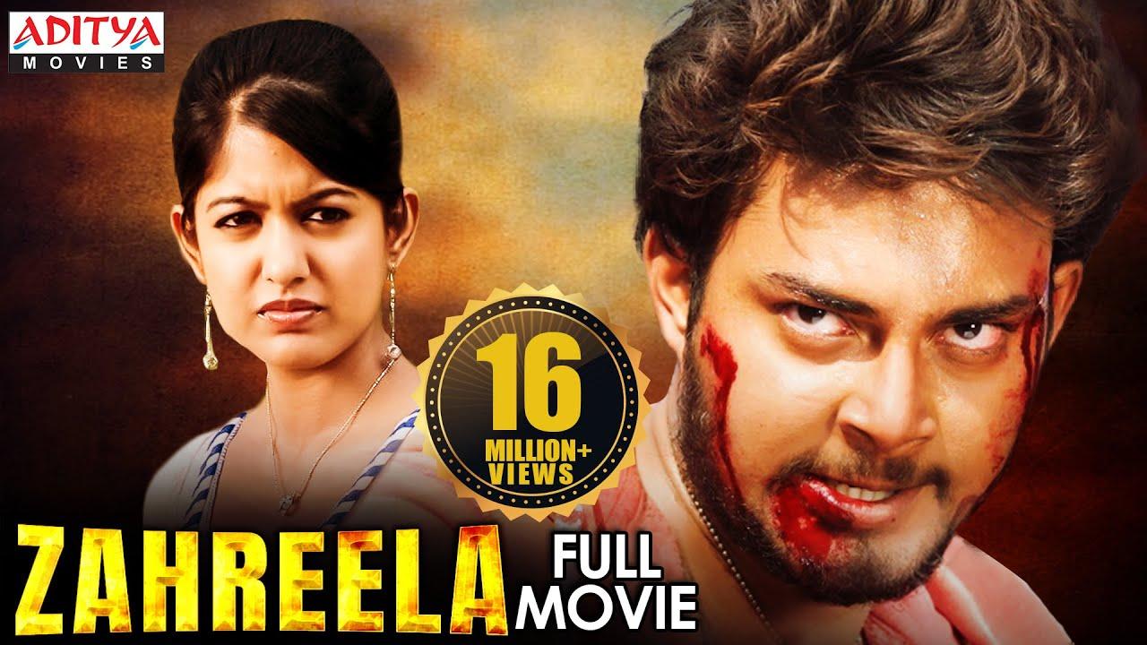 Zahreela Full Hindi Dubbed Movie |Tanish, Ishita Dutta | Aditya Movies
