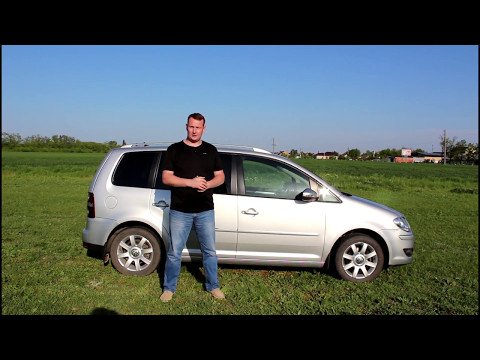 Нескучный Volkswagen Touran 2,0 Турбо  2010 года Обзор