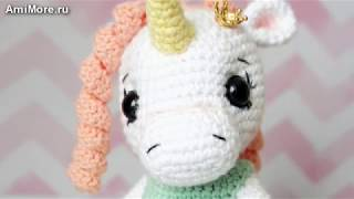 Амигуруми: схема Крошки Единорожки. Игрушки вязаные крючком. Free crochet patterns.