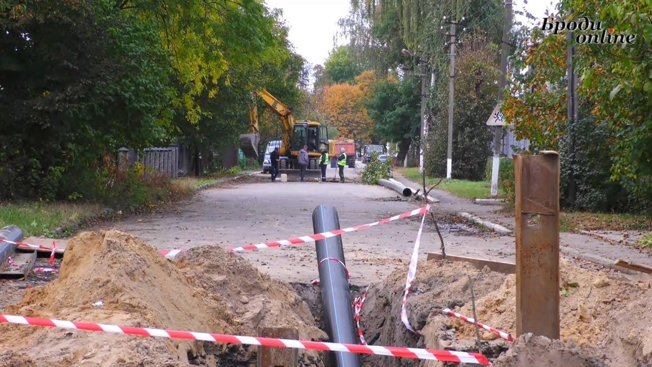 У Бродах каналізують вулиці (ТК