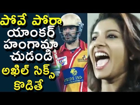 Pove Pora Anchor Vishnu Priya Hyper Excitement While Akhil Hits Sixes | Filmy Monk