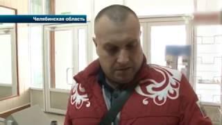 В Челябинской области полицейские разбираются в обстоятельствах жестокого избиения школьницы
