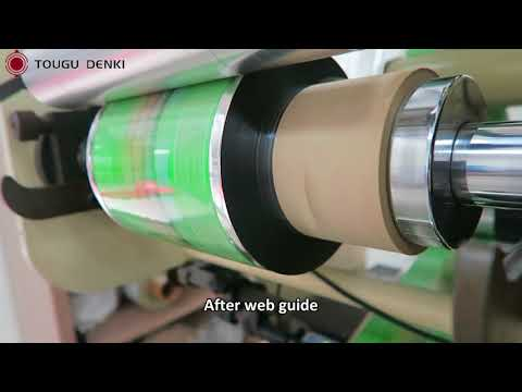 Web Guiding System Presentation - Performance of Web Guide Control System