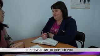 Колледж имени Демидова приглашает тагильчан предпенсионного возраста на обучение