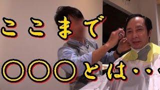 【まだまだ驚愕】いしだ壱成が飯村貴子に騙されてる!! 飯村貴子 検索動画 35