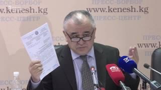 Текебаев Атамбаевдин байлыгы тууралуу сандарды жарыялады (ТОЛУК ВИДЕО)