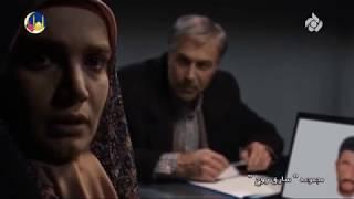 Sareghe Rooh Part 15 - Sareghe Rouh 15 - سریال سارق روح قسمت ۱۵