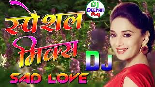 हम ऐसे करेंगे प्यार Hum Aise Karenge Pyar Ki Duniya Yaad Kare Dj Sad Love Dj Hindi Sad Dj Song