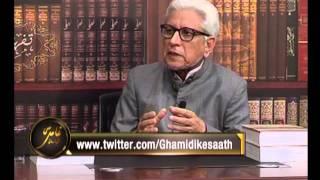 Ghamidi Ke Saath, Ghurbat, Socialism aur Islam, May 09, 2014