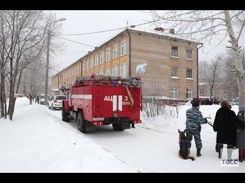 Правда про ЧП в школе 127 в Перми! Кто Виноват? и Что делать?