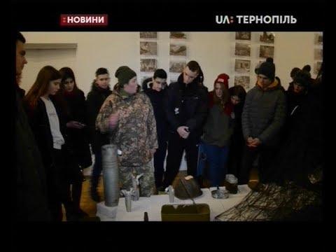 UA: Тернопіль: 10.12.2019. Новини. 19:00