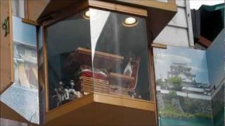平成24年2月21日(火)、だんじりで有名である岸和田に、新たな名所が加...