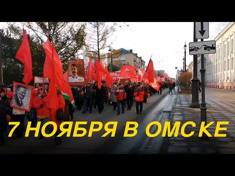 7 ноября 2019 в Омске