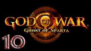 God of War: Ghost of Sparta прохождение на геймпаде PSP версия часть 10 Щит с копьем и Мидас