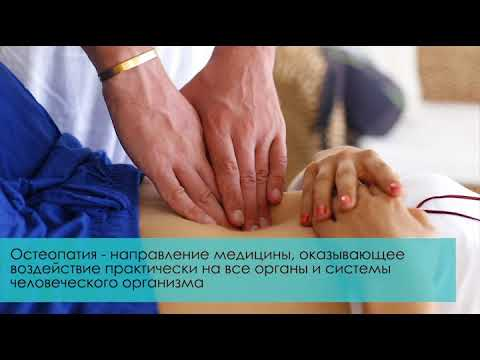 Медцентр Медлайф г. Брянск