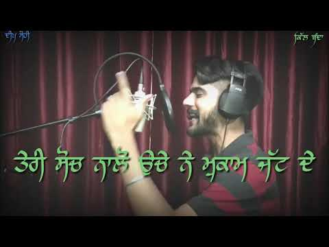 VIP Group Wale Yaar    Deep Sohi    Nawab Bagrian    Kill Banda    Lyrical Video    New Song 2018