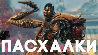 Пасхалки в Shadow Warrior 2 [Easter Eggs](, 2016-10-18T05:00:00.000Z)