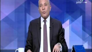 بالفيديو.. أحمد موسى:'لوتشو باراني' كشف عن المستفيد من ضرب علاقة مصر وإيطاليا