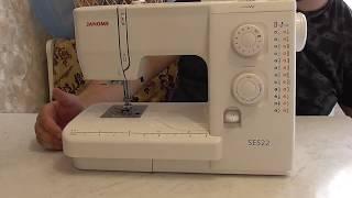 швейная машина, оверлок Janome SE 522