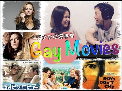 Gay and movie and share