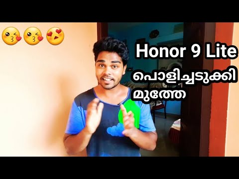 honor-9-lite-unboxing-&-camera-review-|-malayalam-review