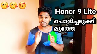 Honor 9 Lite Unboxing & Camera review  | Malayalam Review