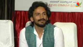'Allama' Film Press Meet | Dhananjay, Meghana Sunder Raj | Latest Kannada Movie
