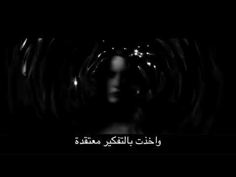 Lana del Rey hope is dangerous thing to women like me to have but I have مترجمة