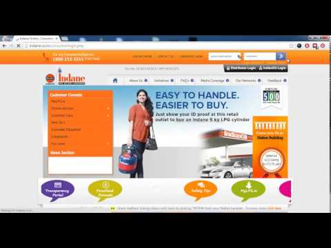 Indane - Add Bank account to get Subsidiary Amount