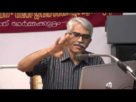 അഡിക് ഷനും ജീവിതശൈലീരോഗങ്ങളും - Addiction and lifestyle diseases- Dr C Viswanatan