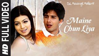 Tumne Chahe Kaha Na [Full Song] Dil Maange More MP3