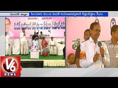 CM KCR full speech in Medak (17-12-2014) - V6 News