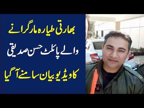 Pakistani Pilot hasan Sidique latest Video