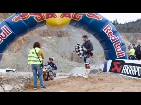 VERD EXTREME ENDURO 2016-OFFICIAL VIDEO