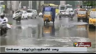 Heavy rain lashes Chennai in the morning