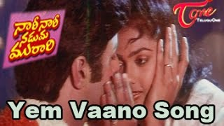 Nari Nari Naduma Murari Movie Songs | Yem Vaano Song | Bala Krishna | Nirosha