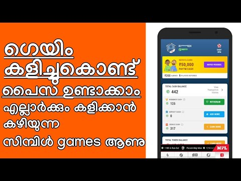 MPL app review malayalam   Earn money by playing games   karikku suggested app