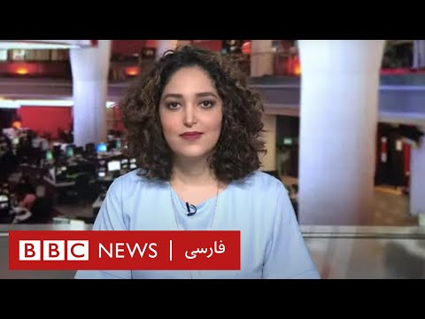 اخبار ساعت شش عصر- چهارشنبه ۲۱ مهر