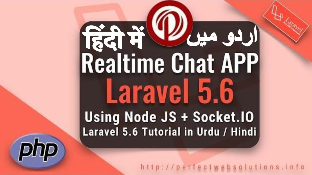 Laravel 5 6 Tutorial for Intermediate and Advanced Users: Laravel 5  Realtime Chat App in Urdu 2018