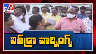 Top 9 News : Rayalaseema - TV9